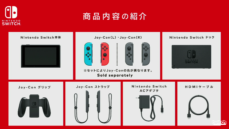 Nintendo Switch Will Be Available For $300