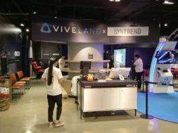 viveland going to tokyo game show