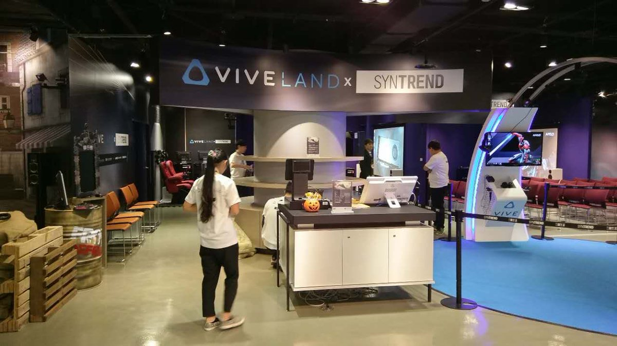 HTC Viveland Heads To Tokyo Game Show