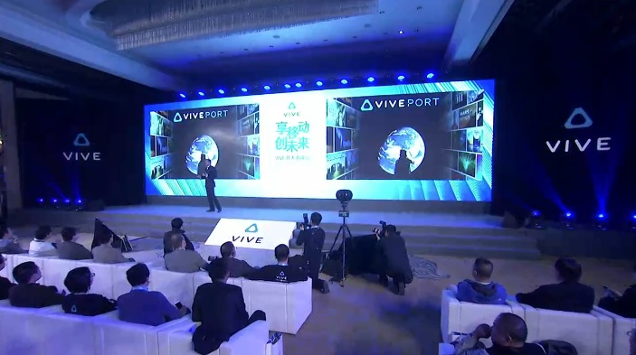 alvin wang vive developer conference