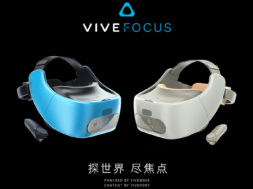 htc vive focus headset colors