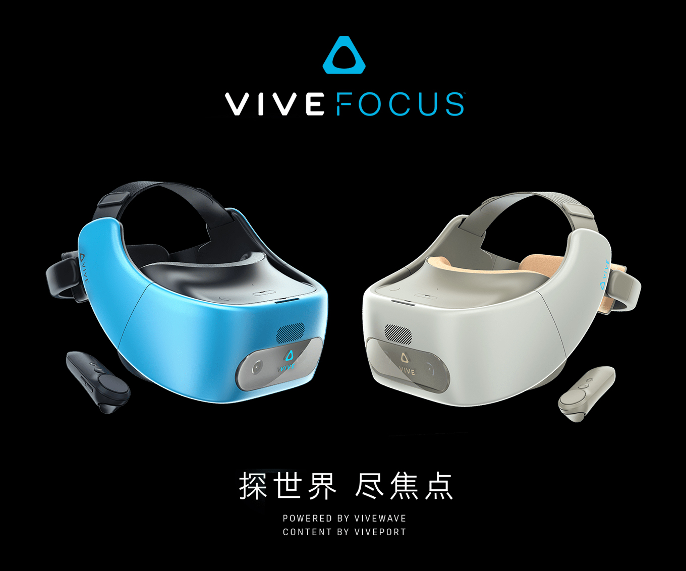 HTC Will Be Selling The Vive Focus For $600