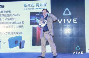 VEC 2018 Vive Focus